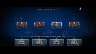 던전앤파이터 Dungeon & Fighter 2021.07.24 친구키워주기 part.2