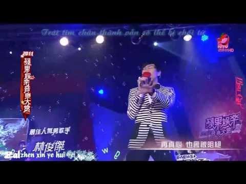 [Vietsub+Kara] Không Học được Never Learn 學不會- JJ Lin Lâm Tuấn Kiệt 林俊傑