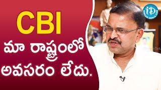 CBI మా రాష్ట్రంలో అవసరం లేదు - Janasena Leader JD Lakshminarayana || మీ iDream Nagaraju B.Com