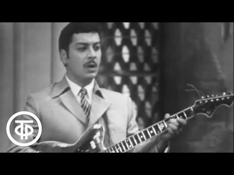 """ВИА """"Зодчие"""" г.Минск - """"Зорка Венера"""".  Алло, мы ищем таланты (1972)"""