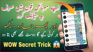 Latest Cool Android TIPS,TRICKS & New apps feature android mobile