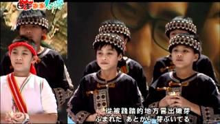 3/11中天娛樂台 【元氣日本,謝謝台灣】part1