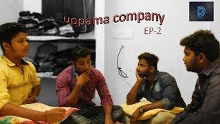 promo-of-uppuma-company-epi-2-dim-and-dip