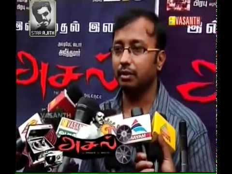 Asal Audio Launch In Vasanth Tv By STARAJITH Part 2.mp4