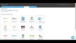 подключение онлайн оплаты банковскими картами в StoreLand