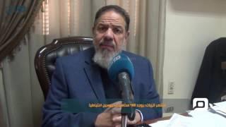مصر العربية | منتصر الزيات: يوجد 180 محاميا محبوسين احتياطيا