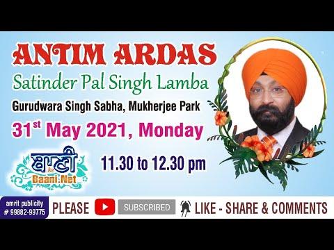Live-Now-Antim-Ardaas-Satinder-Pal-Singh-Lamba-Mukherjee-Park-31-May-2021