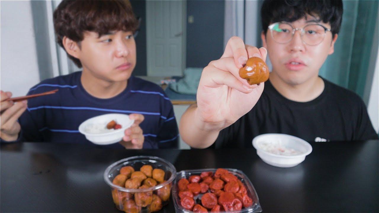 初めて食べてみる日本の梅干し