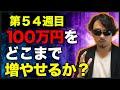 「6月1回目」久しぶり! - YouTube
