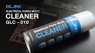 How to การใช้งาน ELECTRICAL PARTS MULTI CLEANER ทำความสะอาดอุปกรณ์ ELECTRONIC !! screenshot 5