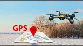 5 MIGLIORI DRONI Sotto i 100€ da GearBest!