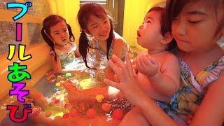 4姉弟♪お外でプール遊びしたよ Kan & Aki family thumbnail