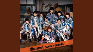 Provided to YouTube by SDR Inc. SOUL FLAG · Super Dragon Monster! (Special Edition) ℗ STARDUST MUSIC, INC. 446 DIVISION & SDR Inc. Released on: ...