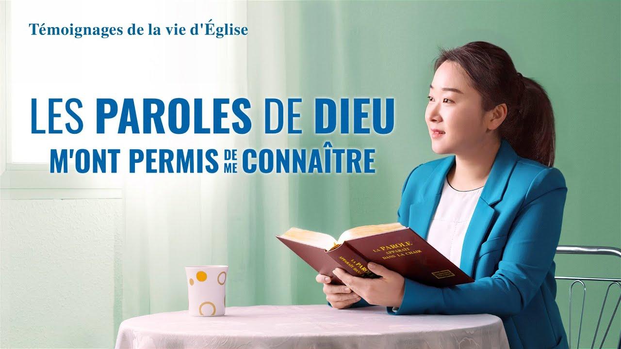 Témoignage de la vie d'Église « Les paroles de Dieu m'ont permis de me connaître »