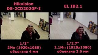 Сравнение IP-камер EL IB2.1 и Hikvision DS-2CD2020F-I(, 2017-03-25T12:51:07.000Z)