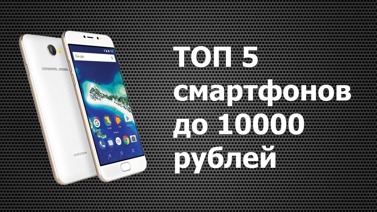 помогите выбрать смартфон до 8000 снять