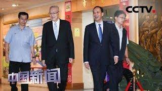 [中国新闻] 国民党2020初选不办辩论会?| CCTV中文国际
