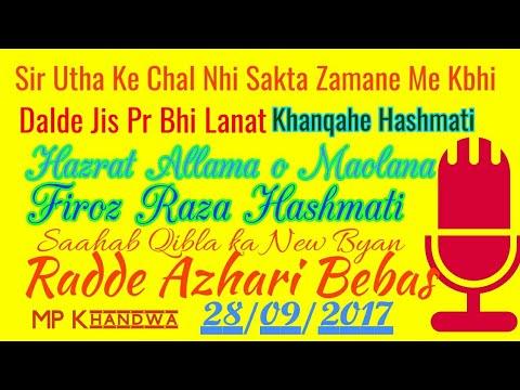 Radde Azhari Miya by Maolana Firoz Raza Hashmati 28/09/2017 mp Khandwa