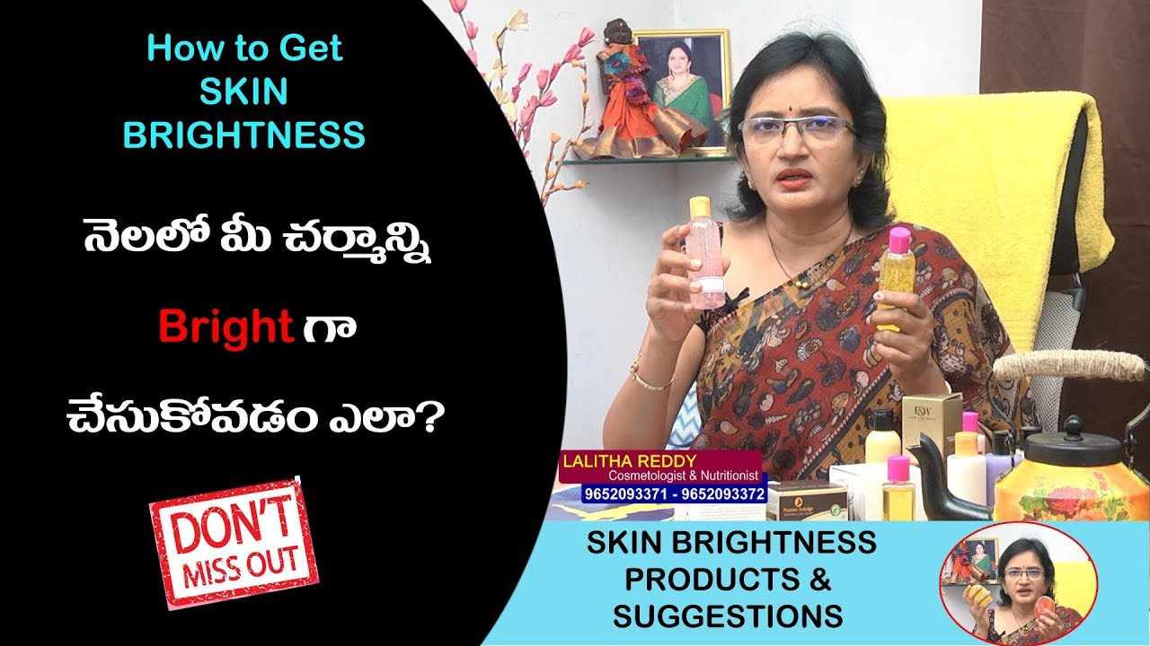 Which Type of Products is Good For Skin Brightness II Lalitha Reddy Advice