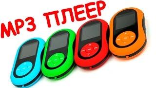 MP3 плеер с Aliexpress / обзор качественного плеера / китайский плеер
