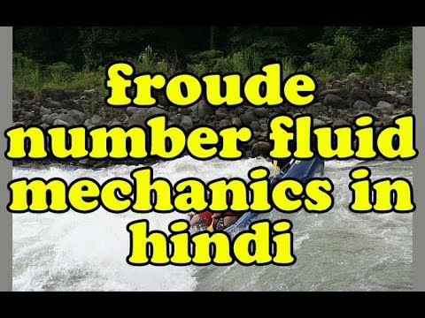 froude number fluid mechanics in hindi | froude number and hydraulic jump | explain froude number