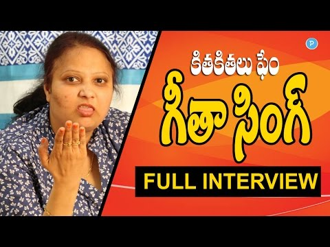Actress Geetha Singh Interview (Full Episode) - Telugu Popul