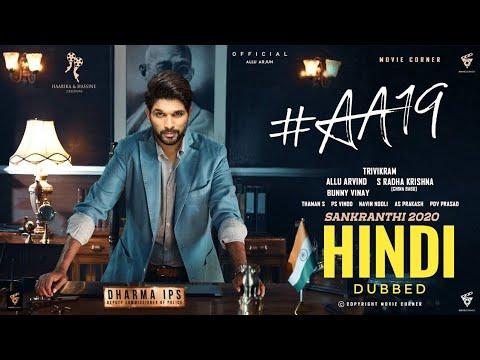Download Alavaikunthapuramolo Hindi dubbed movie trailer 🎥   full HD Trailer😎😎   #Alluarjun #AA19 #trailer