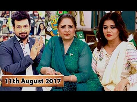 Salam Zindagi With Faysal Qureshi - Special Guest: Maria Wasti - 11th August 2017