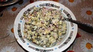 Салат Праздничный с мясом и горошком