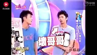 早期罗志祥做节目主持遇上颜值巅峰的陈冠希, 小猪简直被秒成渣!