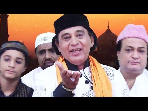 Anwar Jani Qawwali | Chishti Gharana Wale Hai Hum