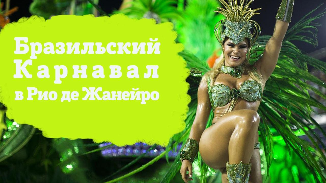 Наши маскарадные и карнавальные костюмы создадут вам незабываемое праздничное настроение. В новый год в новом костюме от арт-мастер! ,