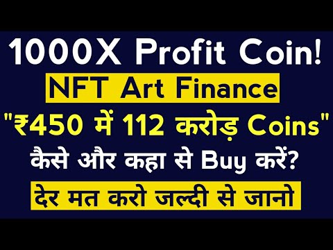 1000X Profit Coin NFT Art Finance | Best Cryptocurrency To Invest 2021 on WazirX | Top Altcoins