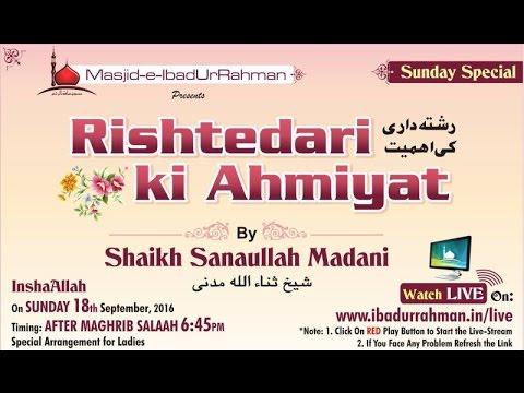 Rishtedari Ki Ahmiyat By Shaikh Sanaullah Madani