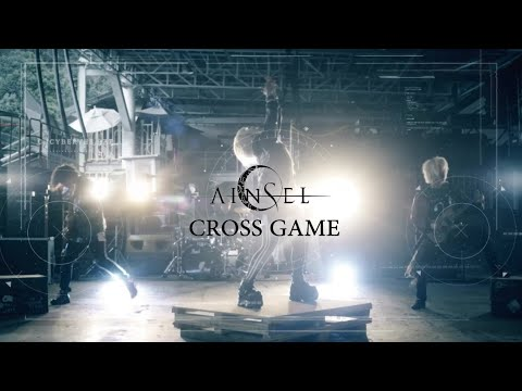 AINSEL - CROSS GAME [Official Music Video]