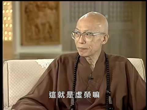 破產事件談消費觀(聖嚴法師-大法鼓 1207)DVD