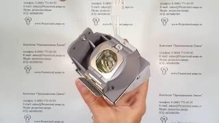 Лампа в модуле (RLC -079) для проектора VIEWSONIC(, 2017-10-25T06:46:33.000Z)