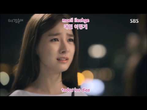 Zemini (제미니 ) - How did we (어쩌다 우리가) / Our Gab Soon OST [Sub Español + Hangul + Rom]