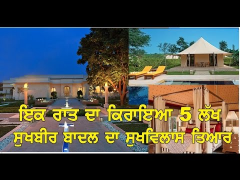 THE OBEROI SUKHVILAS RESORT & SPA  - CHD Full Report by The SikhTV