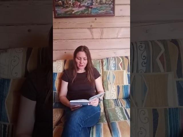 Сабина Айнетдинова читает произведение «Шире грудь, распахнись» (Бунин Иван Алексеевич)