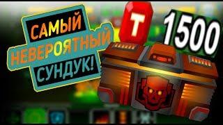 Super Mechs. ЛУТБОКС ЗА 1500 ТОКЕНОВ!