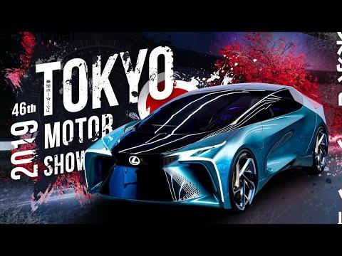 Tokyo Motor Show 2019 🔵 Новинки Toyota, Honda, Nissan, Lexus! 🆕 Много электрокаров и гибридов🔋