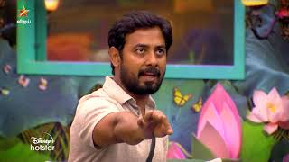 BB03Bigg Boss Tamil Season 4  | 1st January 2021 - Promo 3