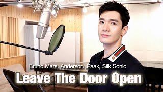 'Leave The Door Open' Cover (Bruno Mars, Anderson .Paak, Silk Sonic) - Travys Kim