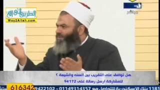 مناظرة بين الشيخ د.عامر أحمد والشيعي م.شوقي أحمد