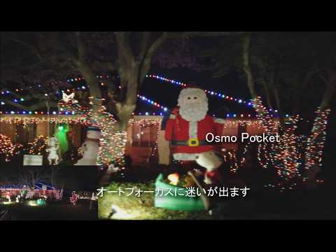 DJI Osmo Pocket Vs Sony X3000 Low Light Test 暗所性能対決 Christmas Lighting