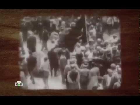 Геноцид армян в Османской империи.  Начало. Репортаж НТВ