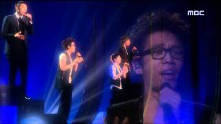 2AM - This Song, 투에이엠 - 이 노래, Music Core 20080719
