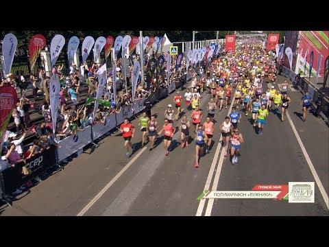 Полумарафон 2016 Сумы. Маша и дети бегут 300миз YouTube · Длительность: 12 мин4 с