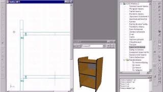 Редактирование тумбы в программе bCAD Мебель